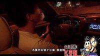 拍客微电影:交通安全警示教育短剧《侥幸》