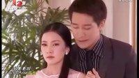 泰国电视剧《人的价值》 (国语版)第3集