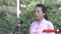 中国国际太极拳网 辅助医疗百例  祝紫芳