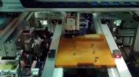 全自动电源三极管散热片贴合机
