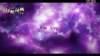 【EXO-M御姐辣妈团】EXO-M出道200天特制行星名字片花