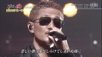 exile ATSUSHI×今市×登坂 尾崎丰  I LOVE YOU