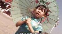潮汕儿歌《潮州风景好风流》