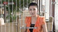 """养生堂20120823""""掌""""握生命密码(4)"""