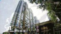 上海城建置业发展有限公司 宣传片