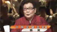 楊奕養生堂知足常樂(全集)2