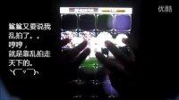 iGoBeat Pro - 幽灵盛典2(Sneak) (HARD)FC