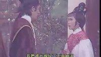 小李飞刀02a黄元申经典