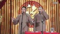 苗阜王声 中央电视台元宵晚会 2014 《学富五车》