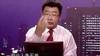金岩石解读中国经济03