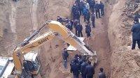 【盗墓笔记】盗墓贼被活埋20米深现场悲惨