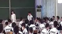 综合实践活动 初中综合实践教学视频