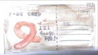 2012.121防艾宣传片—朝零努力,我们在行动