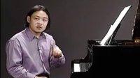 爵士钢琴 即兴演奏教程-3