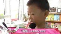"""本栏目独家策划:2012华语女歌手""""完美五官""""大调查(二)[音乐风云榜] 高清"""