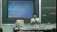 从甲骨文到缩微图书 陈照  新课程初中语文多媒体教学示范课集锦(课堂实录加说课)