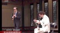 吴汝俊演唱演奏音乐会与【邦山尺八合奏.独唱】 02