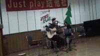 吉他社活动:魏俊弹唱《老男孩》