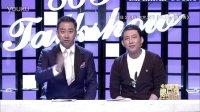 今晚80后脱口秀 第26集宣传片