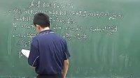 SX547《数列的复习与总结(2)》 新课标人教A版高中数学(必修5)