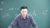 第1讲 元素化合物推断(一)1