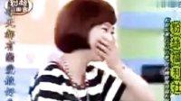 【視頻】羅志祥膽子小超怕死的
