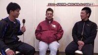 20140210 キャスタータケローがキャプテン選手会長に直撃!