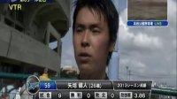 20140211 野球好きキャンプ祭り ~広島 中日デイリー情報~