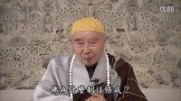圓滿昔所願 一切皆成佛(有字幕)01
