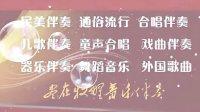 舞蹈音乐-奔向未来(大型晚会开场舞蹈音乐)