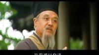 《了凡四训》(命自我立)电影版03