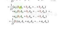 徐小湛《线性代数》第13讲 克拉默法则