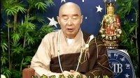 净空老法师新加坡净宗学会开示《关于超度的功德利益》02