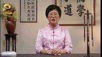 杨淑芬老师书法讲座第一集(北京诚敬仁恭制)