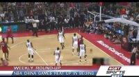 NBA China Games heat up in Beijing–EWS045-BON蓝海电视