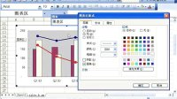 郭安定Excel2003实用基础教程68
