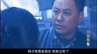 中国特警_04
