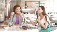 品味珠三角Ⅱ(1)