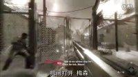 黑桐谷歌【使命召唤 黑色行动】02 维库塔