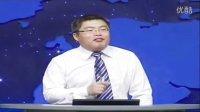姜宏鋒-采購降本與供應鏈管理專家