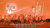 东方红音乐剧