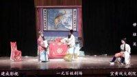 宜黄戏大剧院一元百姓剧场第四期《穆桂英(下集)》——建成影视