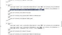 【传智播客.Net培训—ajax】8AJAX案例及练习