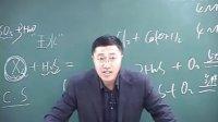 第2讲 元素化合物推断(二)1
