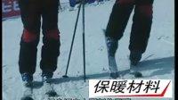 CCTV央视双板滑雪教学教程(零基础开始)  04
