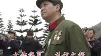贵州参战老兵赴麻栗坡扫墓纪实(第二集)_高清