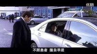 【2011韩影】《世界上最美丽的离别》主演:裴宗玉 徐英姬 朴荷善 金智英 金甲洙