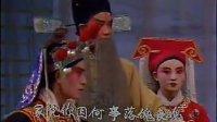 邯郸东风剧团《抬花轿》全剧郭英丽 陈春霞  陈慧芬 (上)