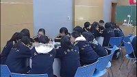 高中综合实践优质课视频《洋快餐》梁老师(江苏省高中综合实践活动优质课评比活动)