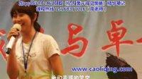 陈安之2012演讲视频新